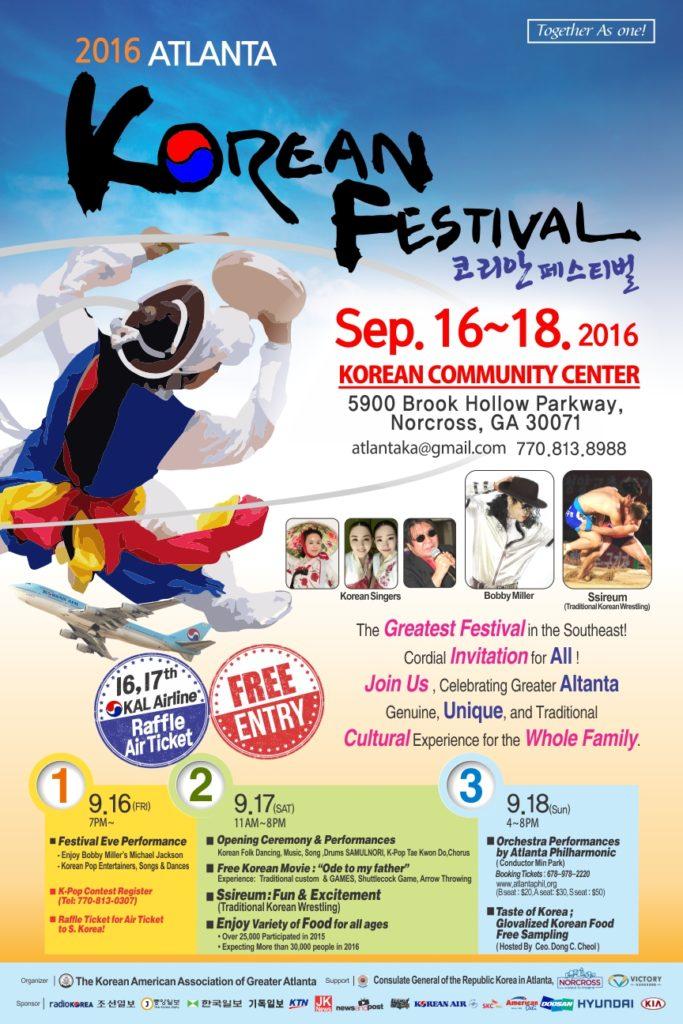 korean-festival-poster-5334063