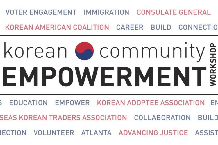 Community Empowerment Workshop