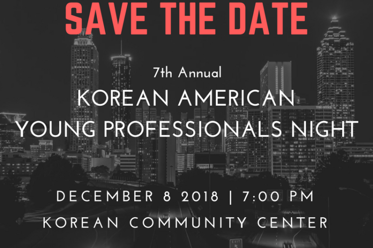 Korean American Young Professionals Night 2018